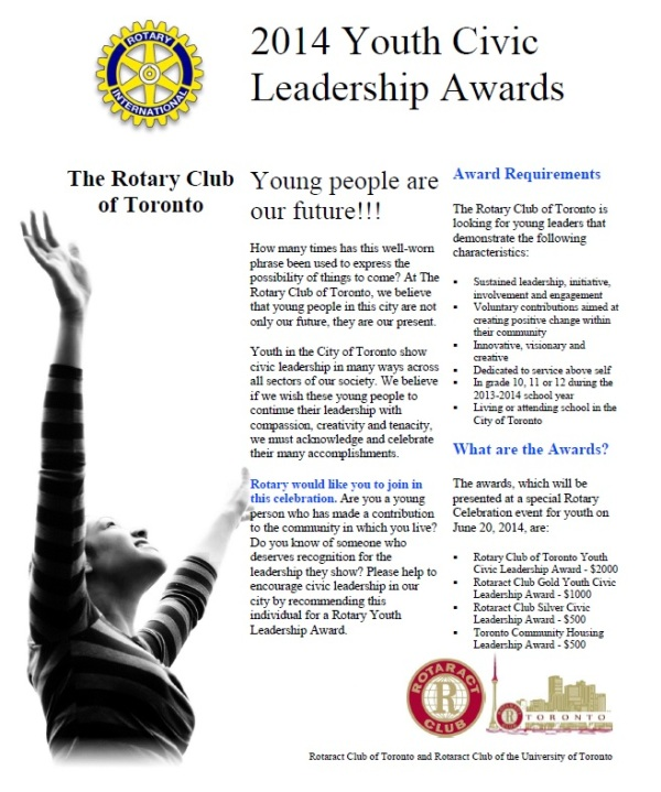 2014 Youth Civic Leadership Awards